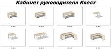 Стол конференционный Квест K1.08.10 Береза (MConcept-ТМ), фото 2