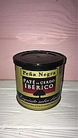 Паштет из черной иберийской свиньи Pate de Cerdo Iberico 250 грм