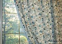Комплект штор в стиле Прованс Robert Blue, арт. MG-117003