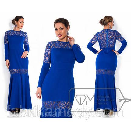 1d941937013948b Нарядные женские платья в пол с кружевом
