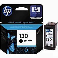 Картридж струйный HP для DJ 5743/6543 HP №130 Black