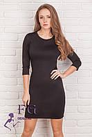 """Элегантное платье """"Илария"""" черный, 44"""