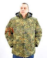 """Утепленная ватная куртка """"Охрана"""""""