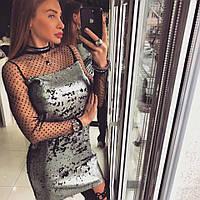 Облегающее вечернее платье мини