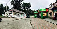 Буча, ул.Стеклозаводская,10-в (ПРОДАЖА Магазин (156м²)