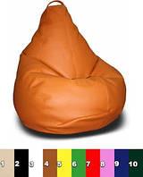 Кресло-мешок Груша (Экокожа) + 25л. наполнителя