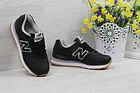 Кроссовки женские New Balance 574 Код SD-3926 Черно белые
