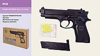 Пистолет метал ZM18 24шт пульки в кор.26,5175,5см