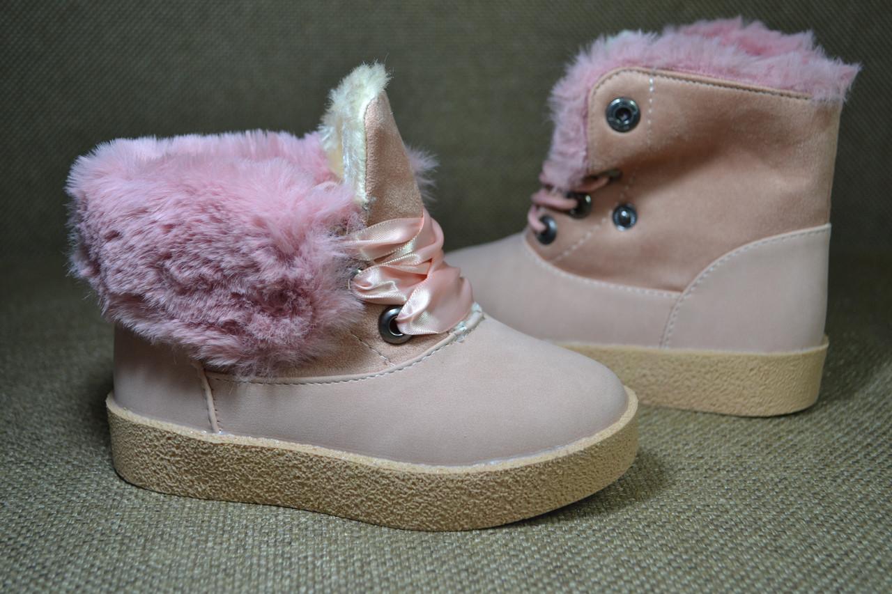 63656e0db Ботинки Шалунишка для девочки 25р-30р - Интернет-магазин детской обуви