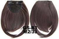 Накладная челка на клипсах из искусственных волос 2-33 красный шоколад, фото 1