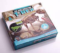 """Набір """"Раскопай динозавра"""", в асортименті, фото 1"""