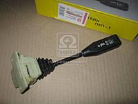 Переключатель света МТЗ (фар, поворотов и звукового сигнала)  ПКП-1