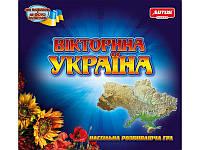 """Гра настільна """"Вікторина Україна"""""""