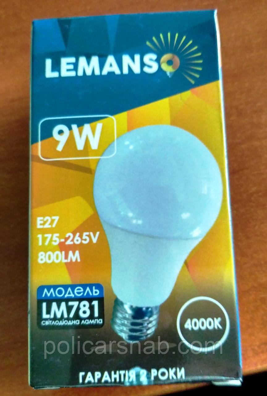 Лампа LED светодиодная 9 Вт 800Lm Е27 шар LM781