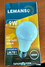 Лампа LED світлодіодна 9 Вт 800Lm Е27 куля LM781