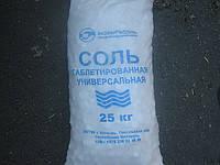 Соль таблетированная производства УКРАИНА