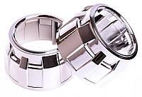 "Маска для линзы Sigma H1 mini (2.5"")"