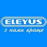 Кухонные вытяжки ELEYUS