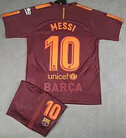 Футбольная форма Барселона сезон 17/18 резервная Месси