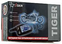 Мотосигнализация Tiger Moto MBR-100