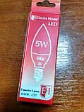 Лампа Electro House светодиодная 5W 450Lm Е14 свеча, фото 3