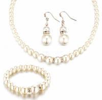 Набор украшений с жемчугом колье, браслет, серьги Fashion Pearl set, фото 1