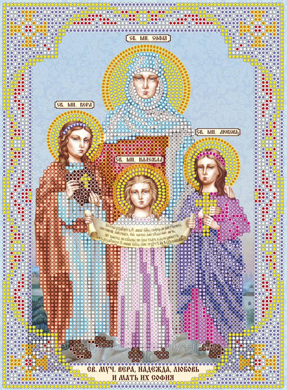 Схема иконы вера надежда любовь фото 550