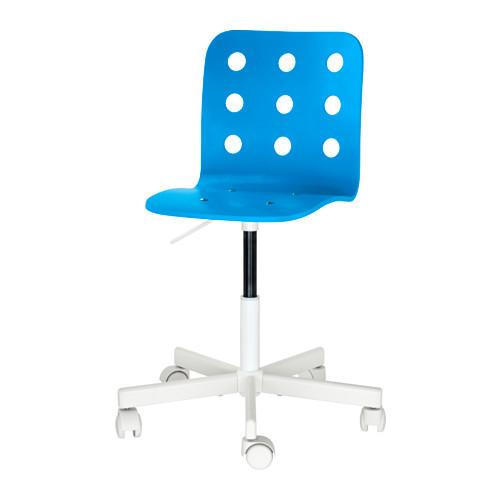 Детский стул д/письменного стола синий, белый IKEA JULES 292.077.12