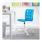 Детский стул д/письменного стола синий, белый IKEA JULES 292.077.12, фото 2