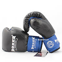 Перчатки боксерские комбинированные Boxer 12 унций (bx-0033)