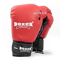 Перчатки боксерские из кожвинила Boxer 12 унций (bx-0034)