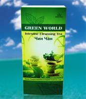 Лечебный чай Чин Чан Green World . Нормализует кишечную деятельность,чистит тонкий и толстый кишечник. 16 пак.