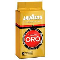 Кофе Lavazza Oro 250 гр