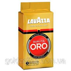 Кава Lavazza Oro 250 гр