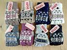 Перчатки женские шерстяные 2-ные без пальцев Корона ПЖЗ-1522, фото 4