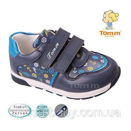 Детская обувь 2018. Детские туфли бренда Tom.m для мальчиков (рр. с 22 по 27), фото 2