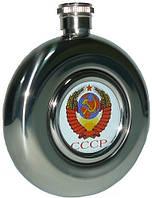 Фляга металлическая СССР