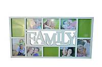 Рамка для фотографий семейная на 10 фото (дерево)