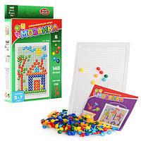 Мозаика детская 2709  ,140 дет