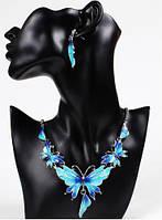 Набор Ожерелье и серьги голубые бабочки tb1157