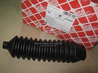 Пыльник рулевой рейки (Производство Febi) 03304