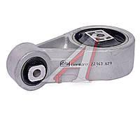 Подушка двигателя 22163