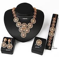 Набор бижутерии: колье, серьги, кольцо, браслет 61154009