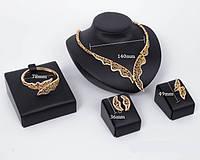 Набор бижутерии: колье, серьги, кольцо, браслет 61154048