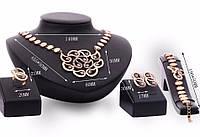Набор бижутерии: колье, серьги, кольцо, браслет 61154097
