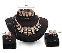 Набор бижутерии: колье, серьги, кольцо, браслет 61154293