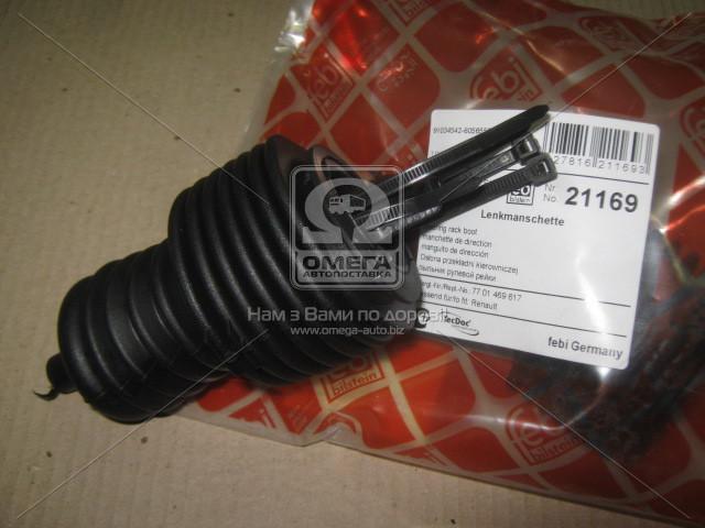 Пыльник рулевой рейки RENAULT CLIO, ESPACE 84- с двух сторон (производство Febi) (арт. 21169), AAHZX