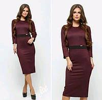 Строгое трикотажное платье Ava с елегантным фасоном и актуальной вставкой  на талие (2 цвета) 8157db827c636