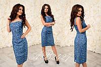 Изящное миди платье Arya с красивими пуговицами и кокетливим виризом горловыни