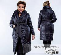 Женское стеганое пальто с запахом на поясе батал